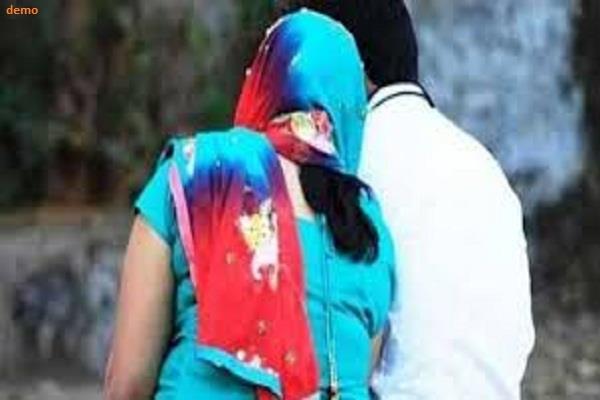 2 parties clash with illegitimate relationship relative woman