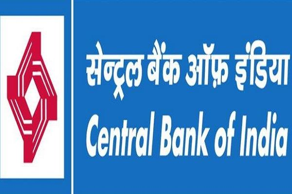 central bank of india lowered loan interest rate by 0 05 percent