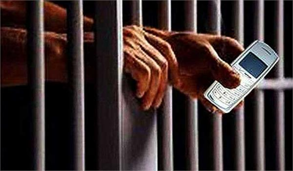 mobile recovered from gangster in jail