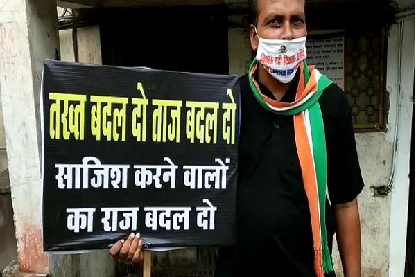 congress outraged by posters for displeasing scindia
