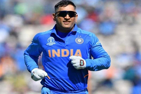 dhoni is the mastermind not only in the world of business