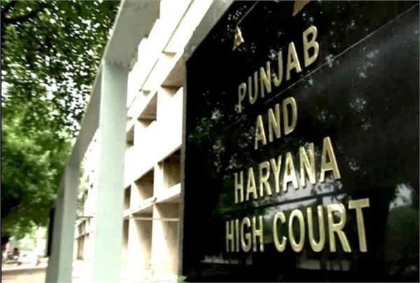 high court ban on gadaria community included in sc castes