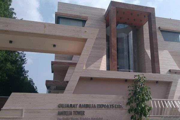 petition to start insolvency process canceled on gujarat ambuja exports