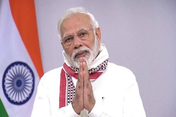 maharashtra pm modi expressed grief over building collapse