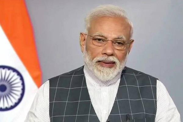 security guards agency appeals to pm modi urges exemption in service tax