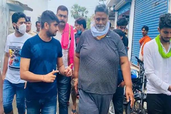 pappu yadav reached bigg boss fame deepak thakur s village