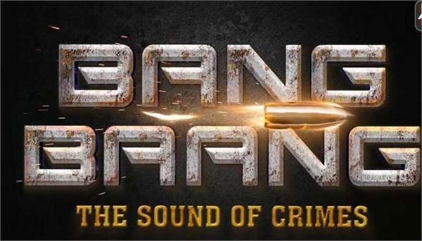 एक्शन डायरेक्टर अमीन खातीब करेंगे 'बैंग बैंग' के एक्शन सीक्वेंस को निर्देशित  action director amin khatib will direct the action sequence of bang bang  bollywood Tadka