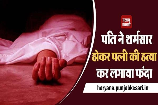 boys raped woman husband hangs his wife in shame