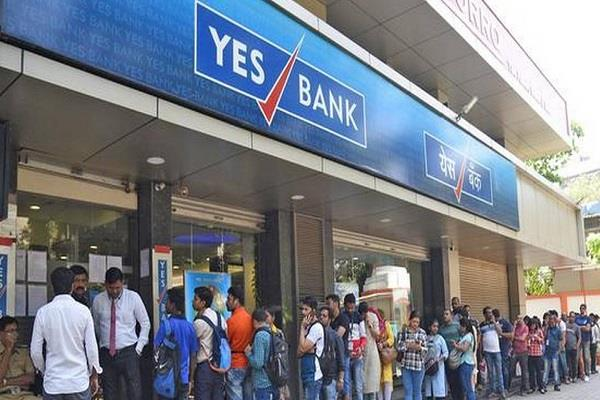 bank is committed to accountability to shareholders