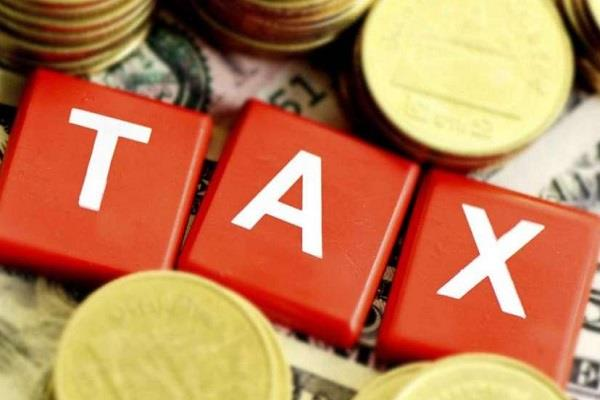 nec to contact tax payers under faceless assessment