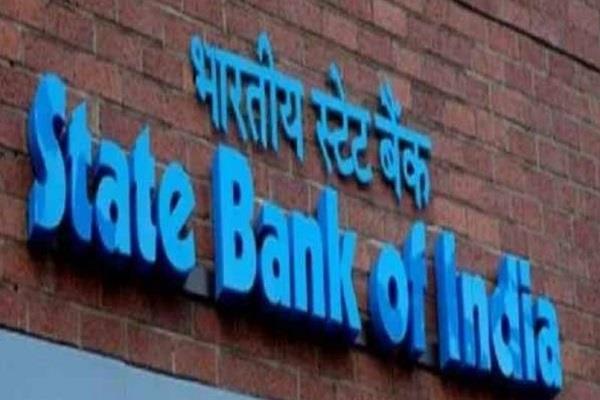 sebi imposes penalty on sbi lic and bank baroda