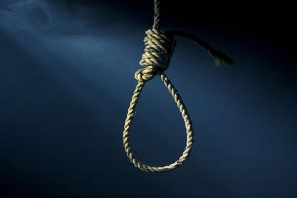a person committed suicide by hanging