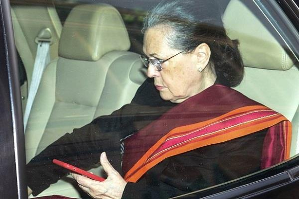 sonia gandhi gets leave from hospital
