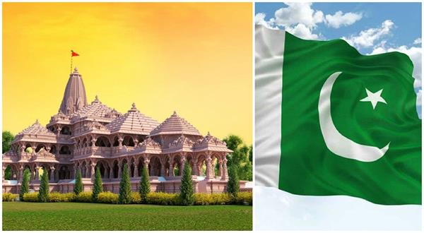 pakistan criticizes bhoomipujan for ram temple commented on sc