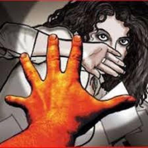 minor held hostage at gunpoint molested