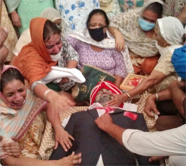 international kabaddi player mahipal singh was cremated the family departed