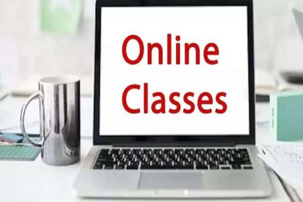 online class ncert smartphone laptop