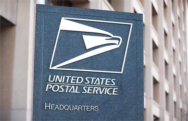 emergency postal aid stalls as wh rejects house passed bill