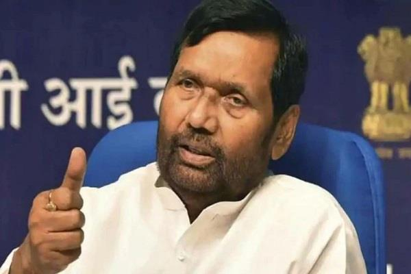 paswan discussed goyal about grain storage facilities railway land