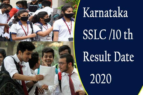 karnataka sslc results 2020 date kseeb class 10th results to be released