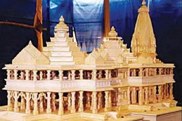 ayodhya bhoomi pujan will be done from sacred soil of ashrams
