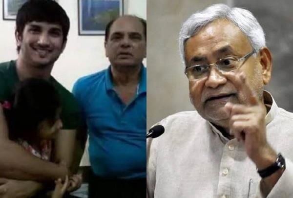 सुशांत के पिता CBI की मांग करेंगे तो जांच संभव है : नीतीश कुमार
