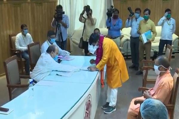 up bjp candidate jayaprakash nishad filled the form for rajya sabha