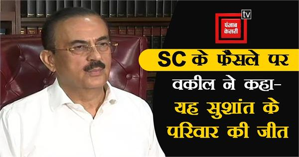 statement of advocate on sc decision