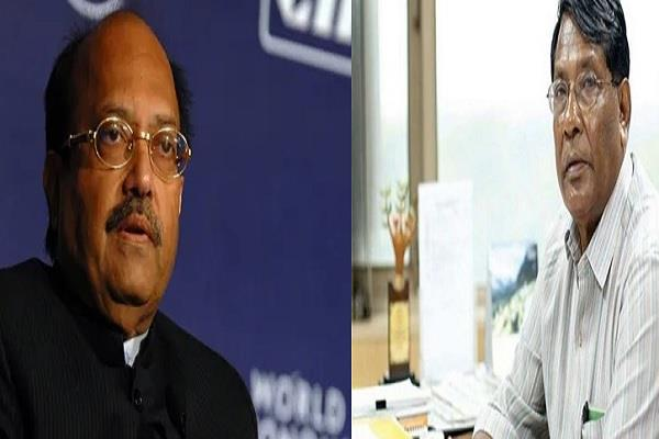 congress state president expressed condolences on the demise of amar singh