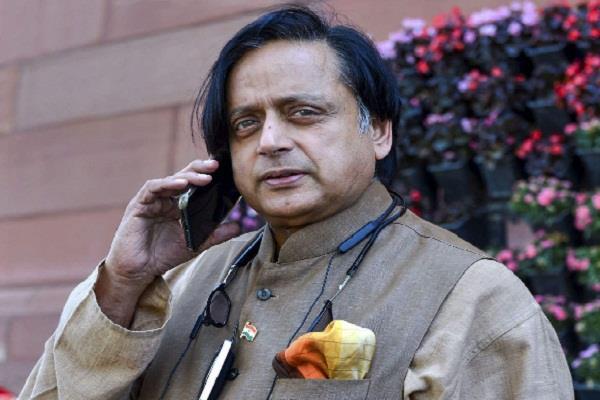 tharoor big attack on modi government
