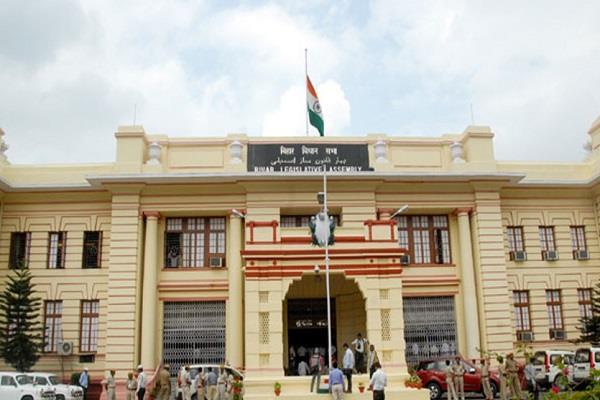 one day monsoon session of bihar legislature on monday