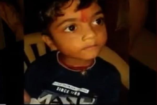 up 6 year old kidnapped from outside kidnappers demand 30 lakh