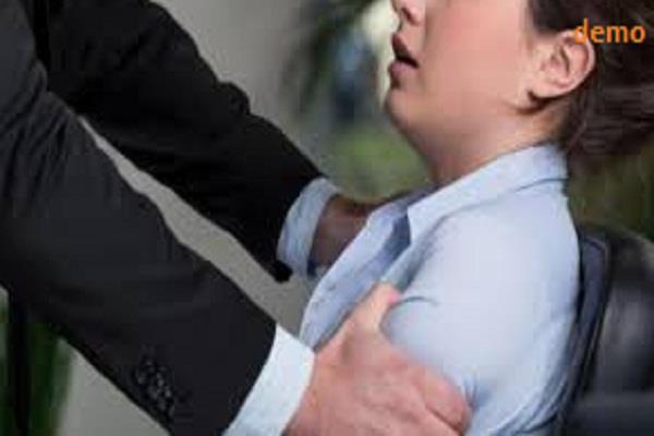 the owner molested a female employee