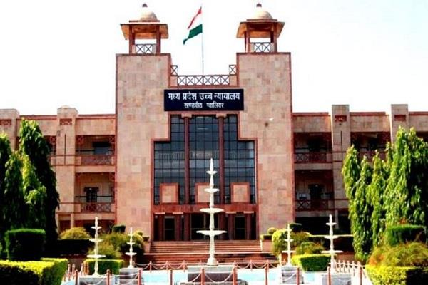 court angry over bjp s events in coronkaal