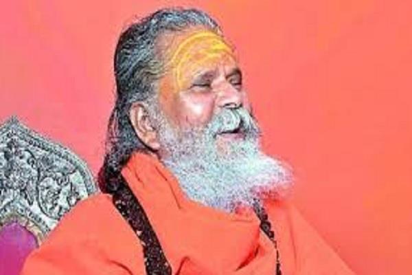 narendra giri received invitation to worship shri ram temple