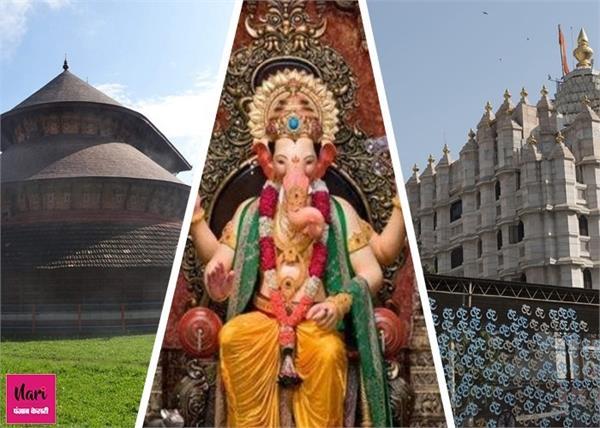 दुनियाभर में मशहूर है भगवान गणेश के ये 8 मंदिर