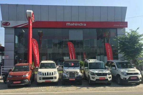 mahindra  mahindra sales down 36 percent in july