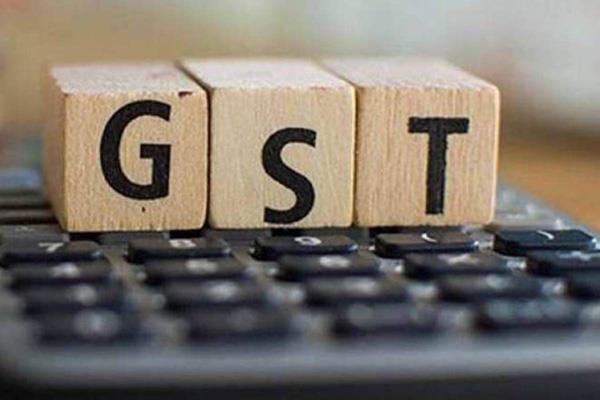 about gst slab payment and dispute