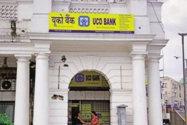 uco bank is ready to come out of the purview of pca officials