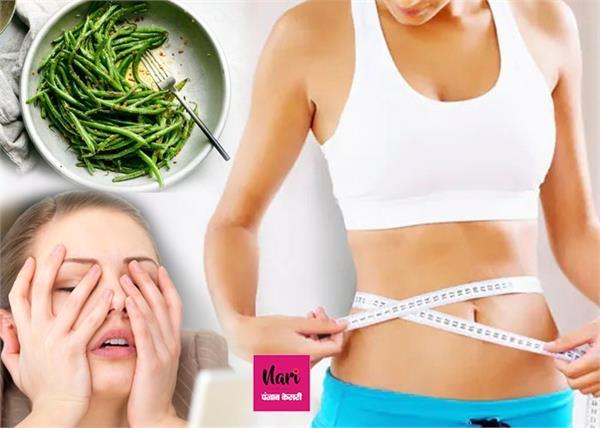 Healthy Diet: वजन घटाने के साथ स्ट्रेस दूर भगाते हैं हरे बीन्स