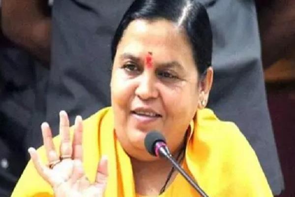 uma bharti will go to ayodhya the major face of ram temple movement