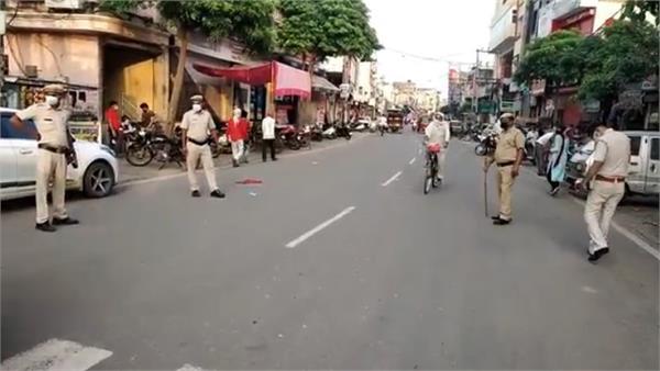 increased security in the city due to raksha bandhan