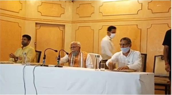 bjp legislature party meeting today many important issues will be discussed
