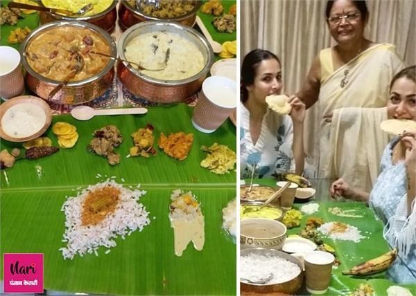 मलाइका ने सेलिब्रेट किया ओणम का त्योहार, 25 तरह के व्यंजनों का उठाया लुत्फ