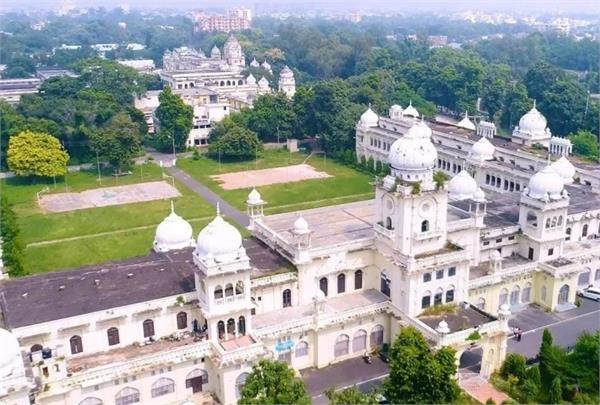 lucknow university starts exam from 7th september