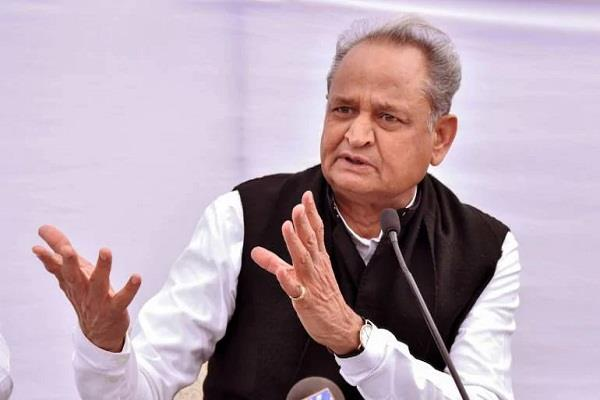 cm gehlot said pm modi should stop the spectacle happening in rajasthan