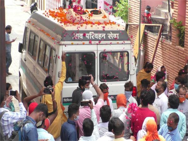 up last rites of kamal rani varun performed with full state honors