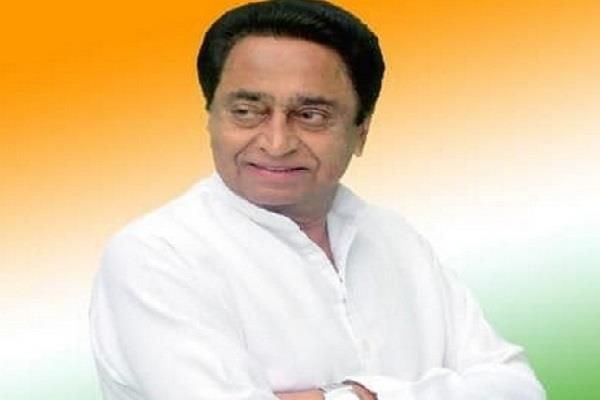 kamal nath will be opposition leader of madhya pradesh