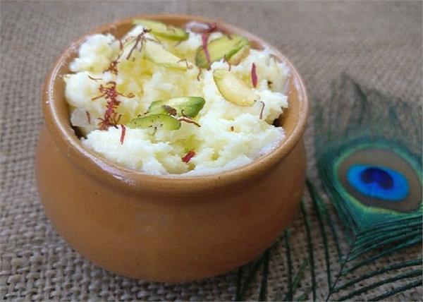 जन्माष्टमी: कान्हा के लिए घर पर ही बनाएं स्वादिष्ठ मक्खन