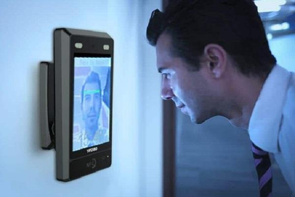 introducing device face recognition contactless presence offices